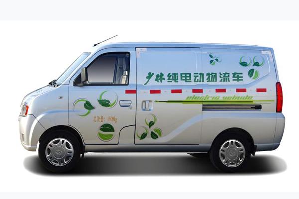 少林SLG5020XXYEV厢式运输车
