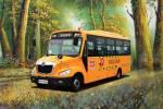 申龙SLK6800XC小学生校车(柴油国三24-41座)