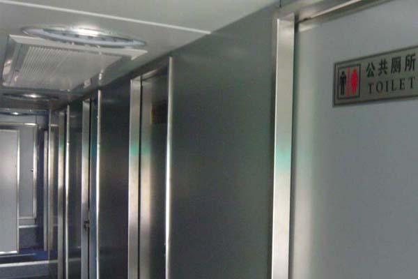 申龙厕所车 SLK5162XCS