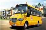 海格KLQ6756XQE5A幼儿专用校车(国五柴油24-41座)