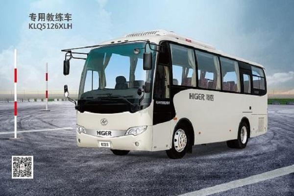 海格KLQ5126XLHE4教练车(柴油国四10-23座)