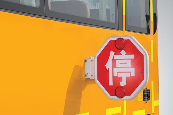 金旅XML6791J15YXC幼儿专用校车(柴油国五24-45座)