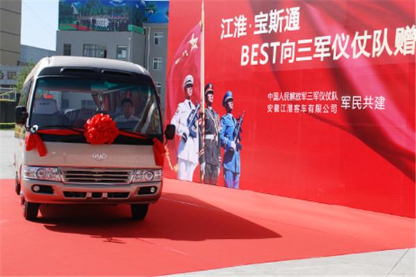安凯HK6606K4客车