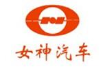 扬州女神客车有限公司