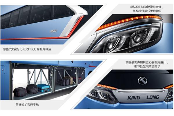 金龙龙威2代车型外观细节图