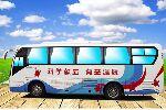 金龙9米XMQ5121XYL1采血车(柴油国四4-8座)