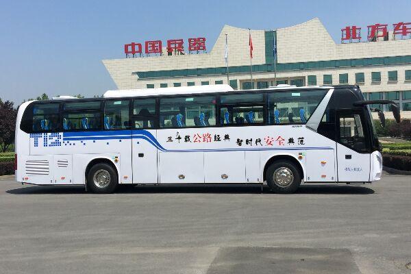 北方BFC6120T1D5J客车(24-55座)