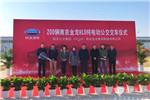 生产力max!200辆南京金龙纯电动公交车率先交付南京公交集