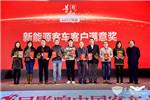 影响中国客车业年度盘点 黄海客车实力亮剑