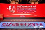 江铃晶马荣获2017年度新能源客车客户满意大奖