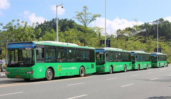 > 辽宁辽阳:更新100台新能源公交车 总投资6973万元     为了促进绿色