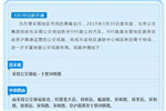 北京市:采育公交快线3月30日起开通