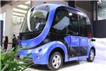 """三问""""深蓝"""" 苏州金龙海格客车L4级无人驾驶巴士,TA究竟为"""