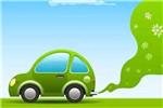 交通运输部:关于印发《绿色出行行动计划(2019—2022年)》的