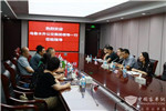 江苏:乌鲁木齐公交领导到无锡公交集团考察交流