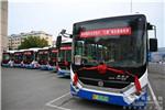 又一重磅惠民工程,40辆无障碍中通新能源空调公交车在烟台