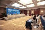 """""""互联网+交通运输""""创新创业大赛启动会在京举行"""