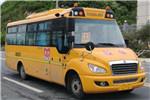 东风超龙EQ6820STV小学生专用校车(柴油国五24-46座)