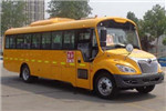宇通ZK6935DX52小學生專用校車(柴油國五24-52座)