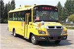 中通LCK6691D6XE小学生专用校车(柴油国六24-37座)