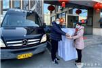 驰援公交防疫一线!爱普同苏州金龙联合向南通公交捐赠4000只口罩