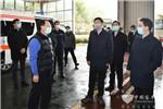苏州市委副书记、市长李亚平检查苏州金龙疫情防控和复工复产工作