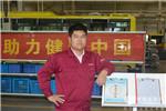 """榜样的力量! 安凯客车员工周景海获评""""全国优秀共青团员"""""""