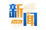 精准服务 准时高效 北京市地面公交线网未来如何布局?