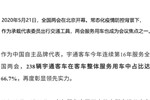 宇通连续16年服务全国两会 T7包揽全部上会公商务用车