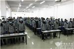 曙光集团、丹东黄海表决通过《疫情期间稳定就业岗位措施》的决议