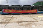防微杜渐 安全先行!金旅客车开展车辆专项安全服务活动