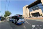 西宁公交开启公交预约出行新模式,助力复工复产达产!