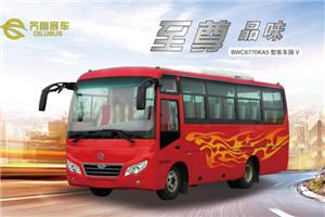 齐鲁BWC6770客车