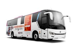 金旅凯歌XML5182医疗车