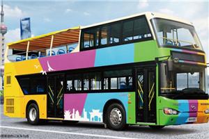 海格KLQ6119GS双层公交