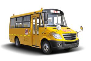 海格KLQ6599X校车