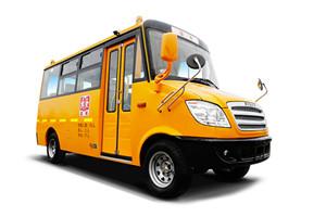 海格KLQ6539X校车