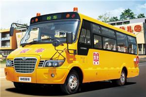 海格KLQ6756X校车