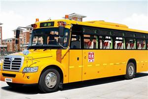 海格KLQ6116X校车