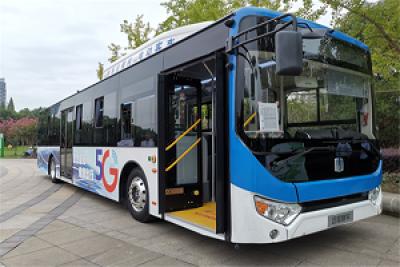5G赋能!吉利远程智慧公交亮相马鞍山,彰显绿色出行新标杆