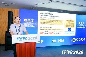 同话氢能盛事 第五届国际氢能与燃料电池汽车大会隆重举行