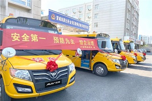 科技智能 安全可靠 欧辉BJ6579校车交付安徽六安明安