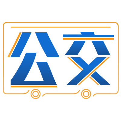 """重庆市民持""""交通联合""""标识公交卡,可跨省乘坐公共交通"""