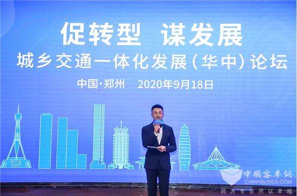 新理念+新产品 宇通助推华中城乡交通一体化发展再提速