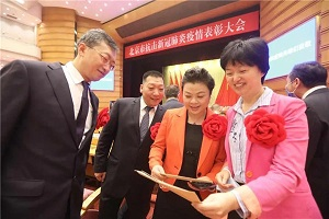 """福田汽车荣获""""北京市抗击新冠肺炎疫情先进集体""""荣誉称号"""