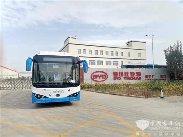 """""""银川造""""比亚迪新能源客车批量出货 2020年累计接单超200台"""