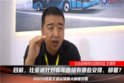 影响中国客车业调查|比亚迪以研发创新引领新能源客车未来发展趋势