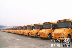 75辆东风超龙校车护航蒙古孩童出行安全