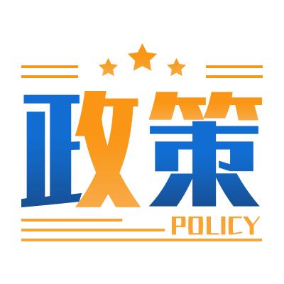 《中国交通的可持续发展》白皮书发布,释放哪些信号?