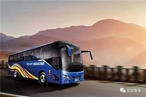 影响中国客车业| 亚星蓝钻2.0邀您品味古都南京